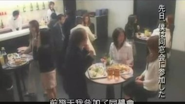 ASIAN MILF ORGY PARTY01